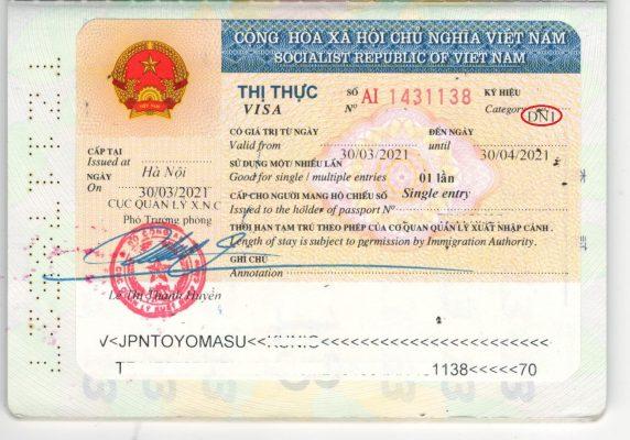 gia hạn visa doanh nghiệp DN1